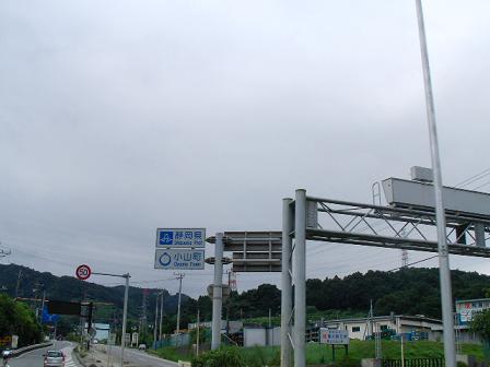 2007.09.02 (39).JPG