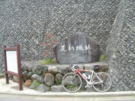 2007.09.02 (44).JPG