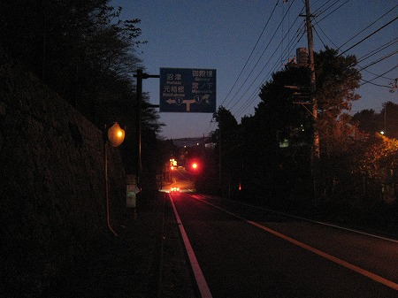 20071209 (16).jpg