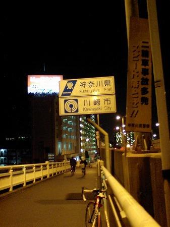 20071215帰 (7).jpg