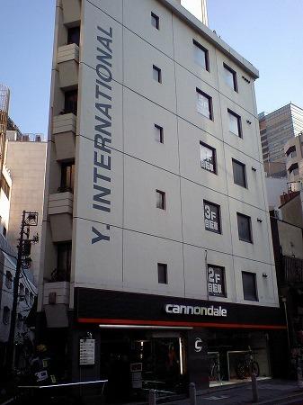 20071221 (1).jpg