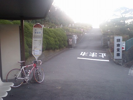 2008.01.06 (3).jpg