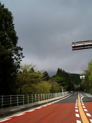 2008.04.29 (11).jpg