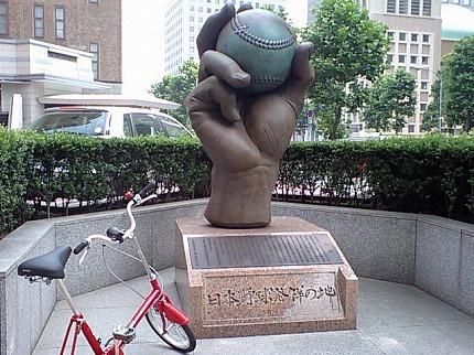 2008.06.11 (1).jpg