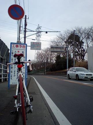 20080120 (13).jpg