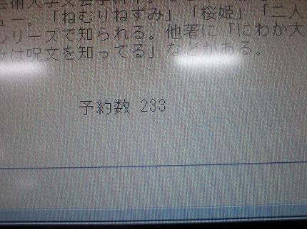 20080519 (2).jpg
