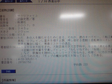 20080519 (3).jpg