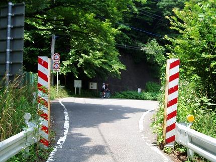 20080705 (21).jpg