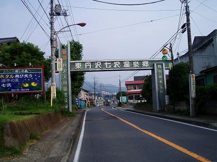 20080705 (5).jpg