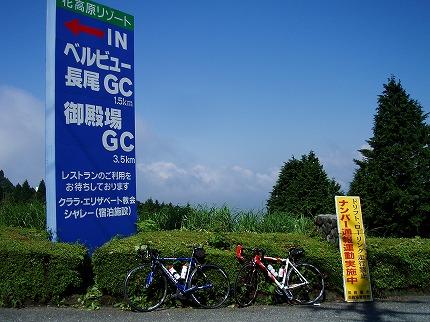 20080726 (5).jpg