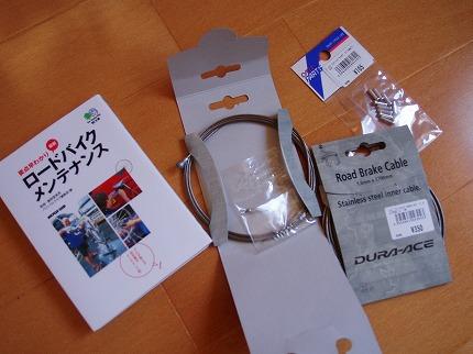 20080815 (2).jpg