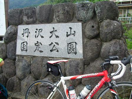 2007.09.02 (13).JPG