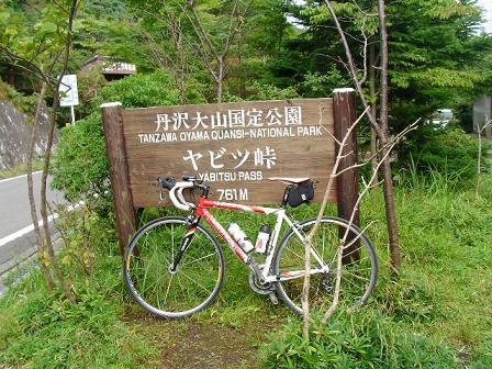 2007.09.02 (17).JPG