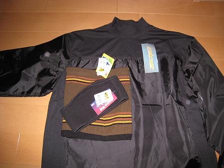 20071118 (2).jpg
