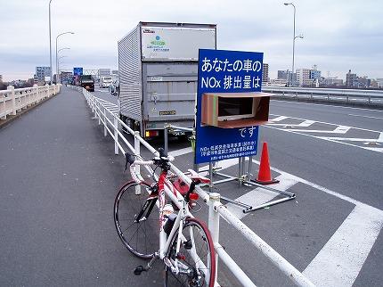 2008.02.02 (6).jpg