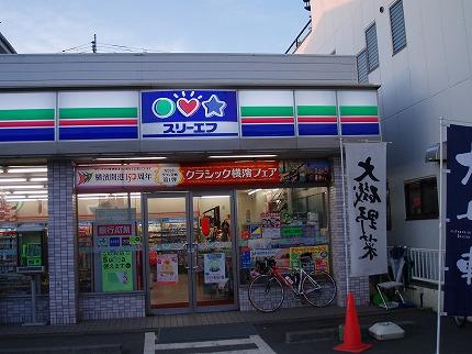 2008.02.11 (16).jpg