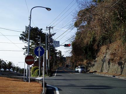 2008.02.11 (19).jpg