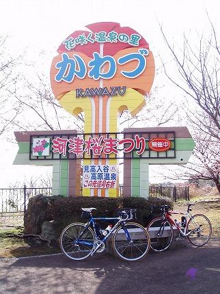 2008.02.11 (33).jpg