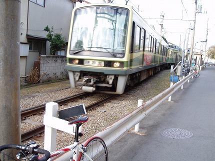 2008.03.01 (10).jpg