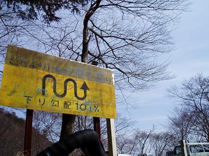 2008.03.23 (14).jpg
