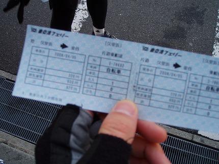 2008.04.05 (5).jpg