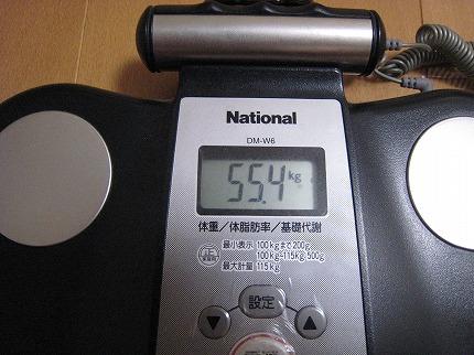 2008.04.13 (2).jpg