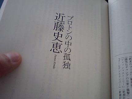 20080615 (2).jpg