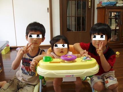 20080801 (1).jpg